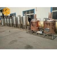 China Red Copper Fresh Beer Making Machine Steam Heating Conical Fermenter wholesale