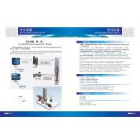 China High Capacity Cryogenic Air Gas Separation Plant , Liquid Oxygen Generator wholesale