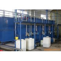 China Compact MBR System Package Sewage Treatment Plant / Equipment for Resorts wholesale