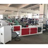Buy cheap PP PE HDPE Side Sealing Bag Making Equipment For Header Card Plastic Bag from wholesalers