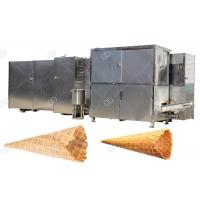 China Customized Crispy Auto Cup And Cone Filling Machine High Capacity 3000-4000 Pcs/H wholesale