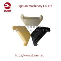 China SKL Rail Spacer for Railway Fastening wholesale