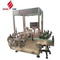 China Hot Melt Adhesive Opp Labeling Machine For Cup wholesale