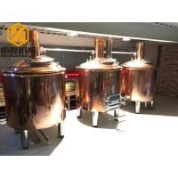 China Full Automatic Beer Production Line 1500L Include KEG Filling Machine wholesale