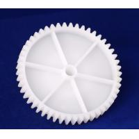 China 327F0172 / 327F0172E GEAR (50.T.O. & 25.T.O.) Fuji 550 minilab part wholesale
