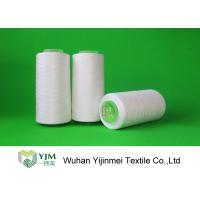 China 2/20 Raw White Textile Yarn Polyester Spun Yarn For Sewing Thread wholesale
