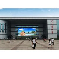 Buy cheap Waterproof Outdoor Digital Display Board , P8 Outdoor Rental Led Display from wholesalers