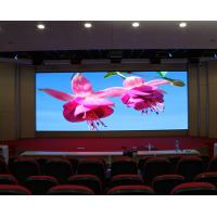 China P4 Full Color Led Video Wall Display Screen 256*128 Module Size 3840hz Refresh Rate wholesale