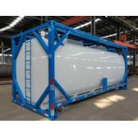 China Pure HFC-152a ISO-Tank wholesale
