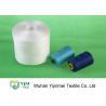 China Ne 50s /2/3 Z Twist Polyester Spun Yarn , High Tenacity Polyester Sewing Thread wholesale