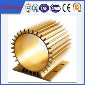 China china extruder of aluminium electric motor casing, aluminium motor housing wholesale
