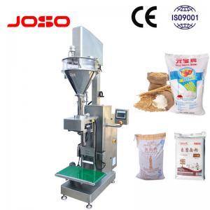 China Industrial spice powder packing machine system filling sealin machine 5-25kg powder filling sealing sewing machine wholesale