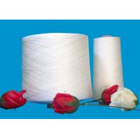 China Leatherware Polyester Sewing Yarn , Sewing Thread Polyester Little Hairiness wholesale