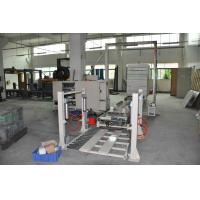 China Movable Track Pallet Strapping Machine , 1.5kw Fully Auto Strapping Machine wholesale