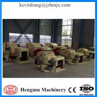China Manufacture supply siemens engine wood chipper hydraulic feeding with CE approved wholesale