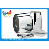China Silver Color Self Adhesive Mirror Film Sparkling Metallic Appearance wholesale