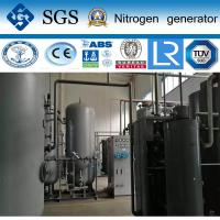 Quality Vavles Purging Oil / As PSA Nitrogen Generator System With ASME / CE Verified for sale