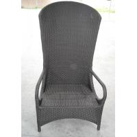 China wicker furniture beach chair-20028 wholesale
