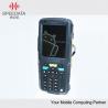 China Symbol SE955 1D Laser Barcode Reader with Thermal Printer / Camera wholesale