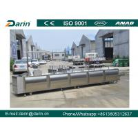China Automatic  Bar Forming Machine stainless steel For breakfast cereal compression wholesale