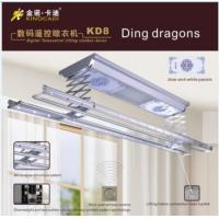 China Digital Electric Remote Control Drying Clothes Rack Hanger Airer Dryer wholesale