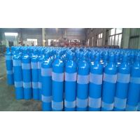 China Blue Color Customized Seamless Steel Compressed Gas Cylinder 8L - 22.3L ISO9809-3 wholesale