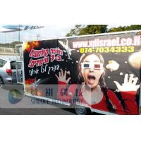 China Popular Moving Mobile Truck 7D Cinema In Israel , 6 Seats Inside wholesale