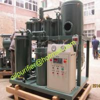 China Coalescing and Dehydration Oil Filtering Machine,Vacuum Gear Turbine Lube Oil Purifier wholesale