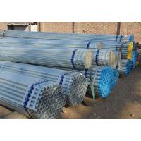 China Hot DIP Galvanized Steel Pipe Fittings Scaffolding on sale