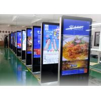 "Buy cheap 47"" high brightness LCD digital signage sunlight viewable display 1920 x 1080 DDW-AD4701SNO from wholesalers"