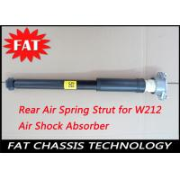 China Rear Air Suspension Shock Absorber for Mercedes Benz E - class W212 wholesale