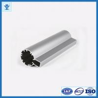 China NEW!6000 Series Anodized Aluminum Profile for Machine, Manufacturer in China wholesale