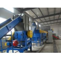 China Single Screw Extruder Pelletizing Machine Waste Film Scrap Plastic Granulator wholesale