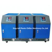 China 6kw---12kw, Two in one mould temp plastic mould temperature controller, PID adopted on sale