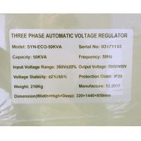 Quality 50KVA High Power Voltage Regulator IP20 Industrial Class Fpr Over Current Protector for sale