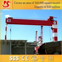 China Heavy Capacity Shipbuilding Gantry Crane with ISO Certificate wholesale
