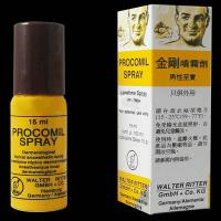 China 15ml Plant Procomil Delay Spray For Man Premature Ejaculation Killer External Use Only wholesale