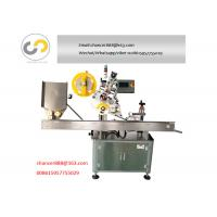 China Automatic round bottle horizontal labeling machine, small bottle sticker labeling machine wholesale