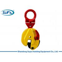 China Drop Forged Vertical Sheet Metal Lifting Clamps With High Safety Factor wholesale