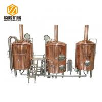 China Three Vessles Beer Brewing Kit 2000L Brewhouse With 8 Units Of Fermenters wholesale