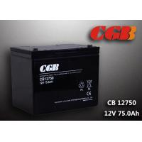 China CB12750 sealed Valve Regulated Lead Acid Battery 12V 75AH UPS EPS use wholesale