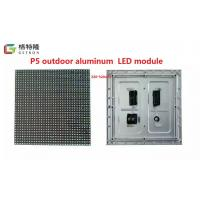 China Waterproof P5 LED Billboard Signs Outdoor Full Color LED Display Module wholesale