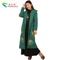 China Ladies Vintage Chinese Embroidered Jackets Coat 100% Cotton Shell Material on sale