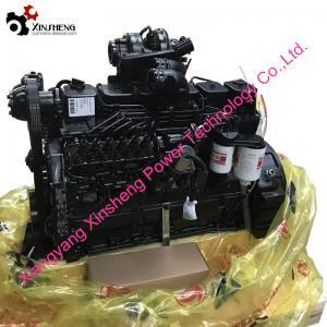 China 6BTAA5.9-C205 turbocharged diesel engine for construction machine,water pump,sand pump on sale