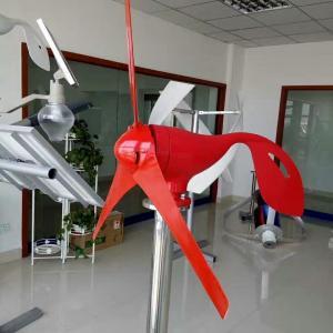 China Solar wind hybrid street light wind turbine generator maglev permanent magnate Vertical horizontal wind speed on sale