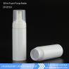 Buy cheap 150ml Foaming Face Wash bottle, foam pump bottle, cylinder round plastic bottle from wholesalers