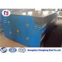 Buy cheap 1.2738 Hardened Steel Block , Plastic Mould Steel Block Thickness 260 - 810mm from wholesalers