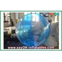 China PVC / TPU Inflatable Water Games Rolling Ball / Zorb Ball Transparent on sale