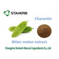 China Bitter Melon Vegetable Extract Powder / Dehydrated Vegetable Powder Charantin 10% wholesale