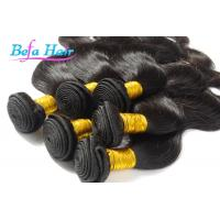 China Grade 7a Natural Black Body Wave Brazilian Virgin Human Hair For Women wholesale